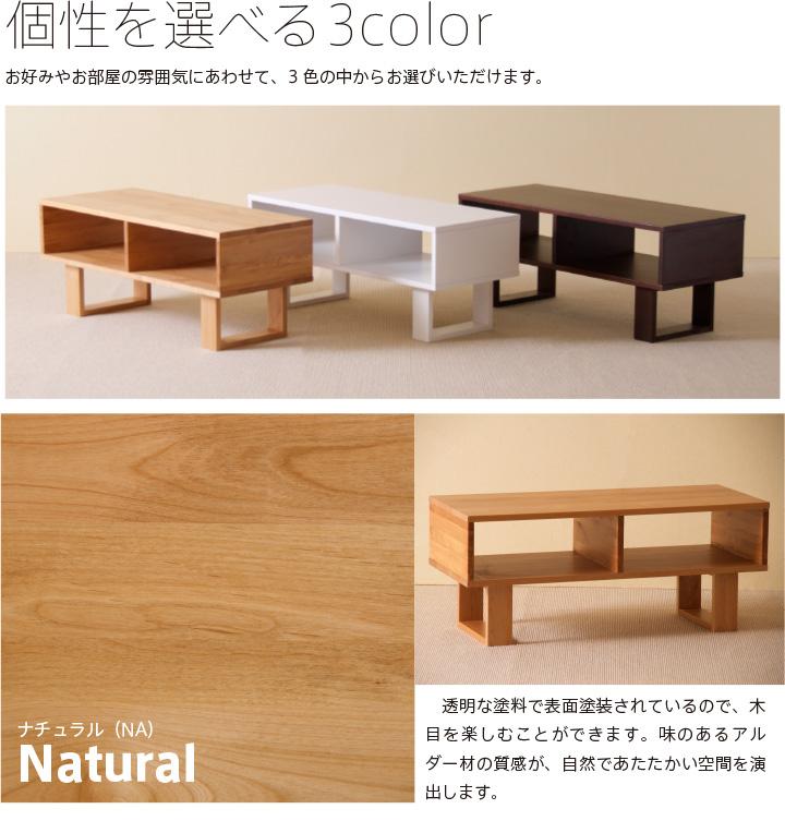 木製テーブル&ボード「クレラ」  石崎家具