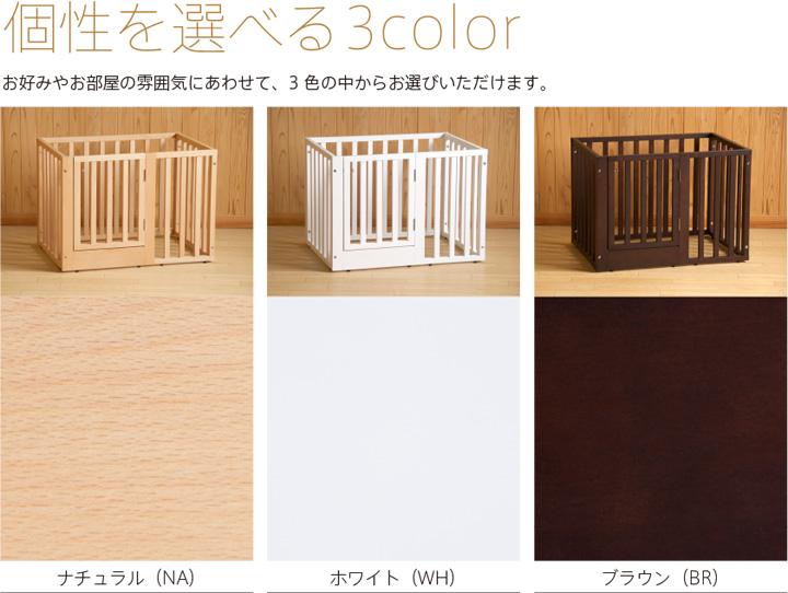 「木製 組立式【ミニ】ペットサークル SSサイズ」