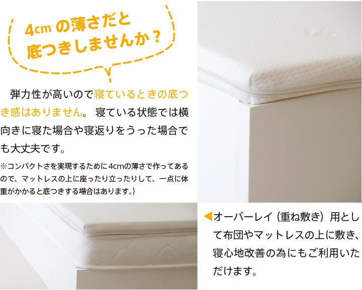 「3つ折り 高反発マットレス(K4-S)シングルサイズ」 <br>