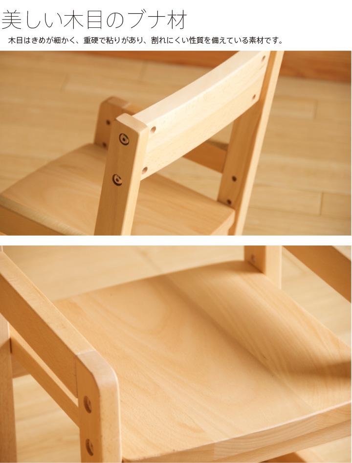 木製キッズチェア「moi(モイ)」