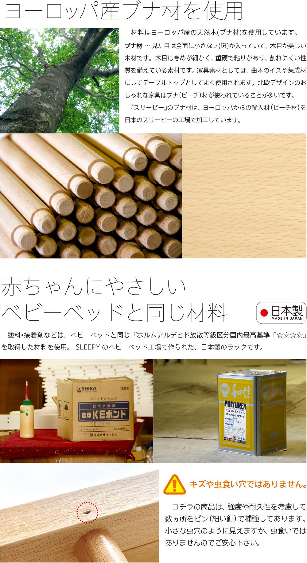 【キッズ用】木製 折りたたみ ハンガーラック