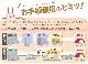 ソファ「クッションカバーセット 2人掛け(1人用×2)【Mサイズ】(molt・ kurera用)」   2.5人掛け