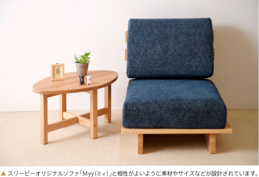 「木製コーナーテーブル」