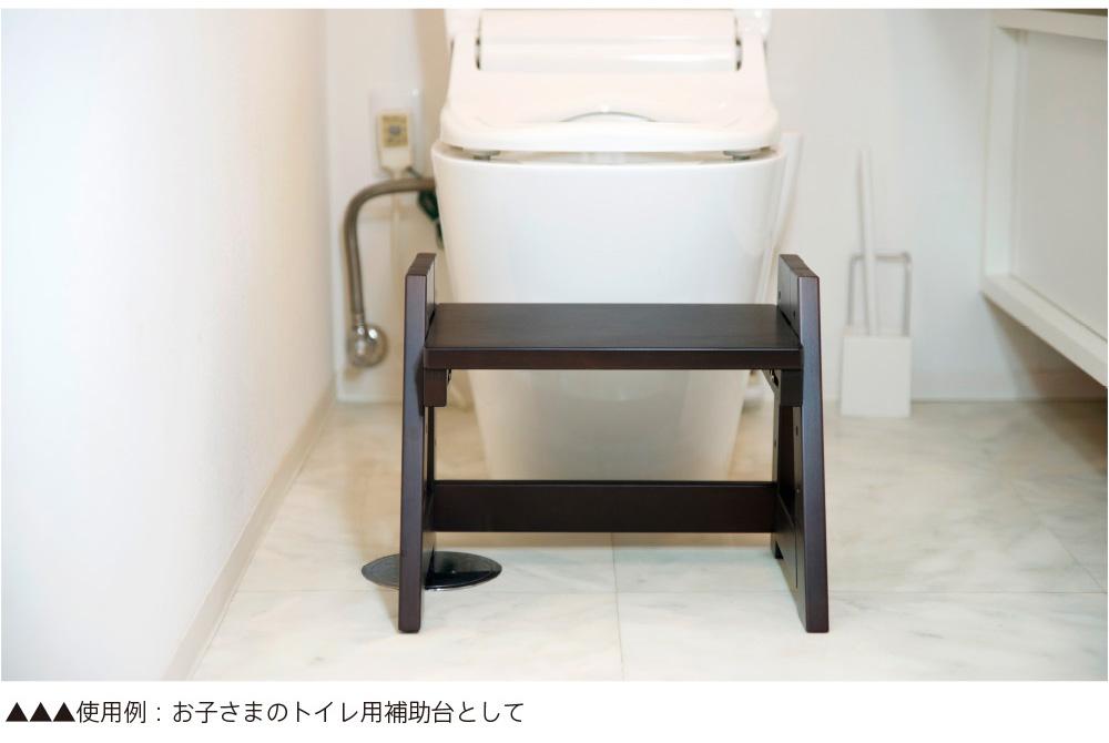 木製「ステップ&スツール【1段】」 踏み台