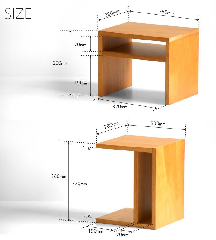「木製【ミニ】ナイトテーブル」