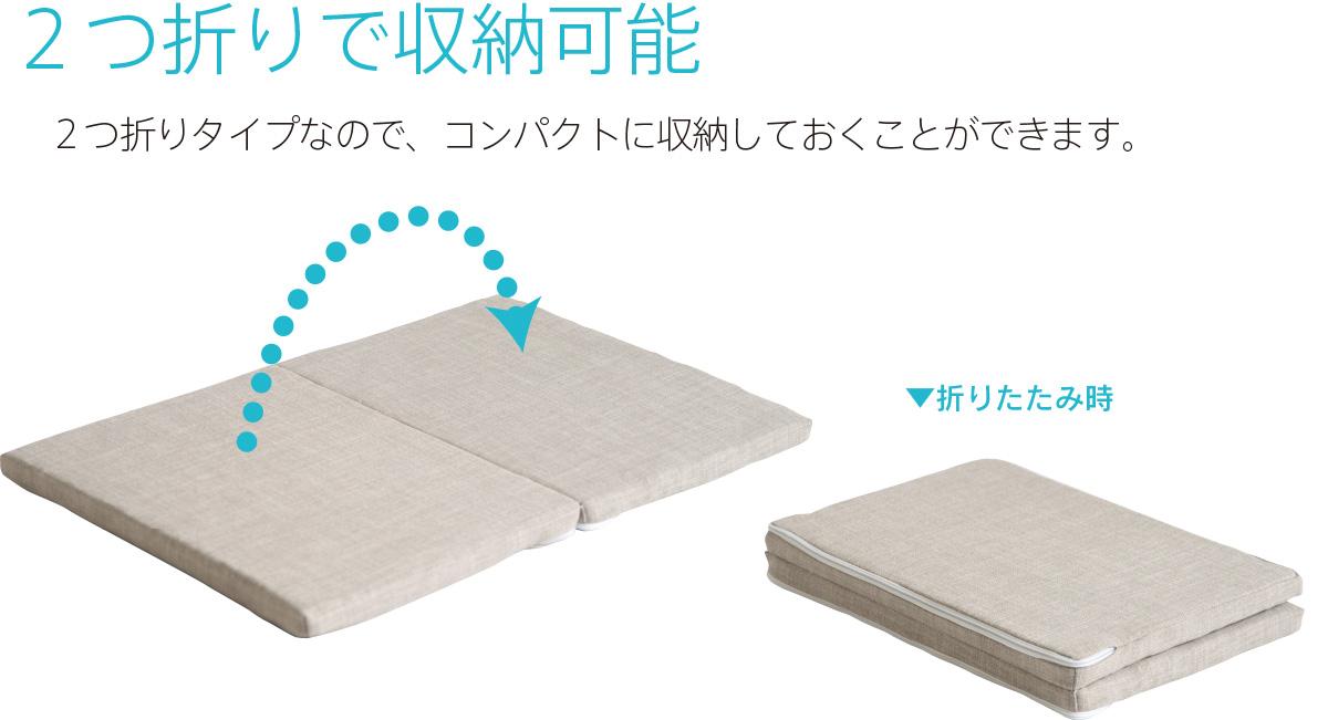 「ペット用 2つ折り高反発マットレス【M】(1200×600×30)エアクール」
