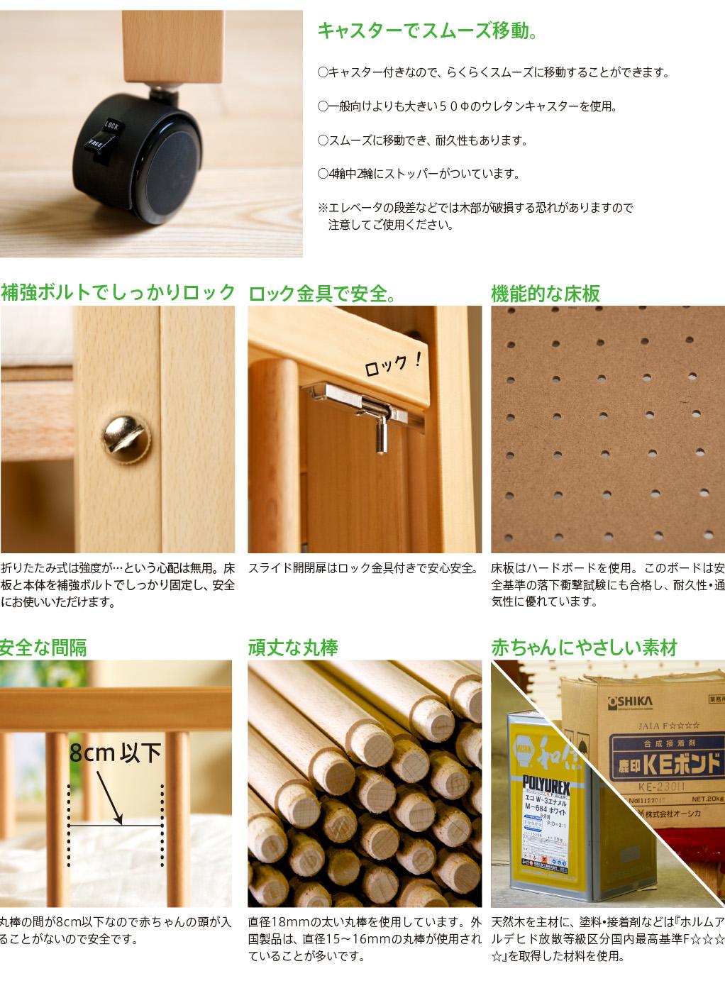 日本製ベビーベッド「業務用 折りたたみベッド(マット付)」 石崎家具