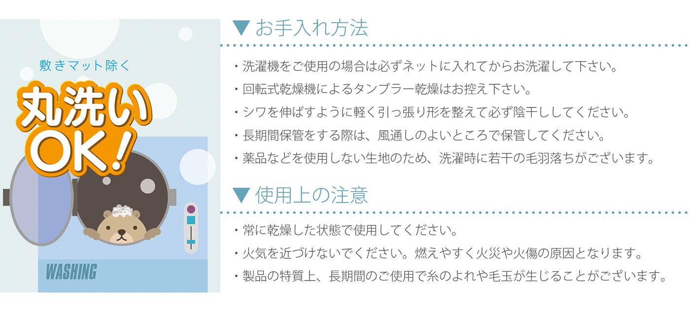 日本製「業務用 折りたたみベッド 専用ふとん 6点セット」 石崎家具