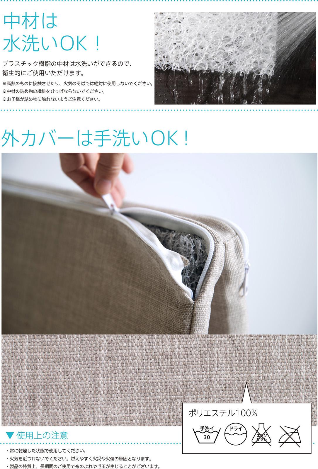 「おひるね 2つ折り高反発マットレス【S】(900×600×30)エアクール」