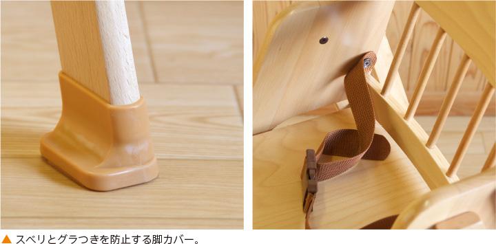 日本製「木製ワンタッチハイチェア [テーブル&腰ベルト付き]」