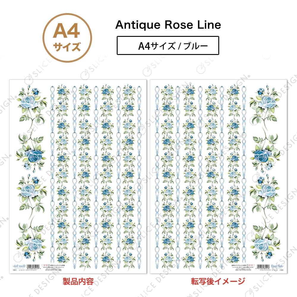 アンティークローズライン(ピンク/ブルー) A4サイズ - Antique Rose Line (Pink/Blue)[オーブンインクアートシート][ネコポス配送可] ■OVEN INK-オーブンインク(オーブンレンジ焼成用)