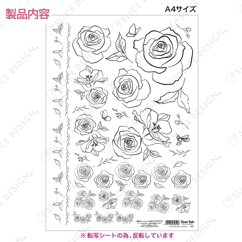 ラインアートフラワーズ-ローズ  A4サイズ - Line Art Flowers-Rose [オーブンインクアートシート][ネコポス配送可] ■OVEN INK-オーブンインク(オーブンレンジ焼成用)