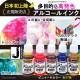 #034 Copper - コッパー  [ネコポス配送可] ■Pinata Alcohol Ink - ピニャータアルコールインク《Jacquard》
