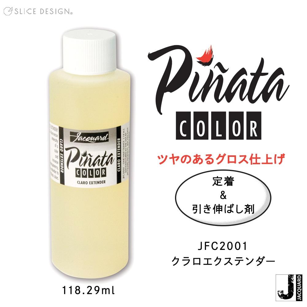 PINATA 4 OZ CLARO XTNDR - ピニャータ クラロエクステンダー(定着剤)4オンス(118ml) [宅配便配送] ■Pinata Alcohol Ink - ピニャータアルコールインク《Jacquard》