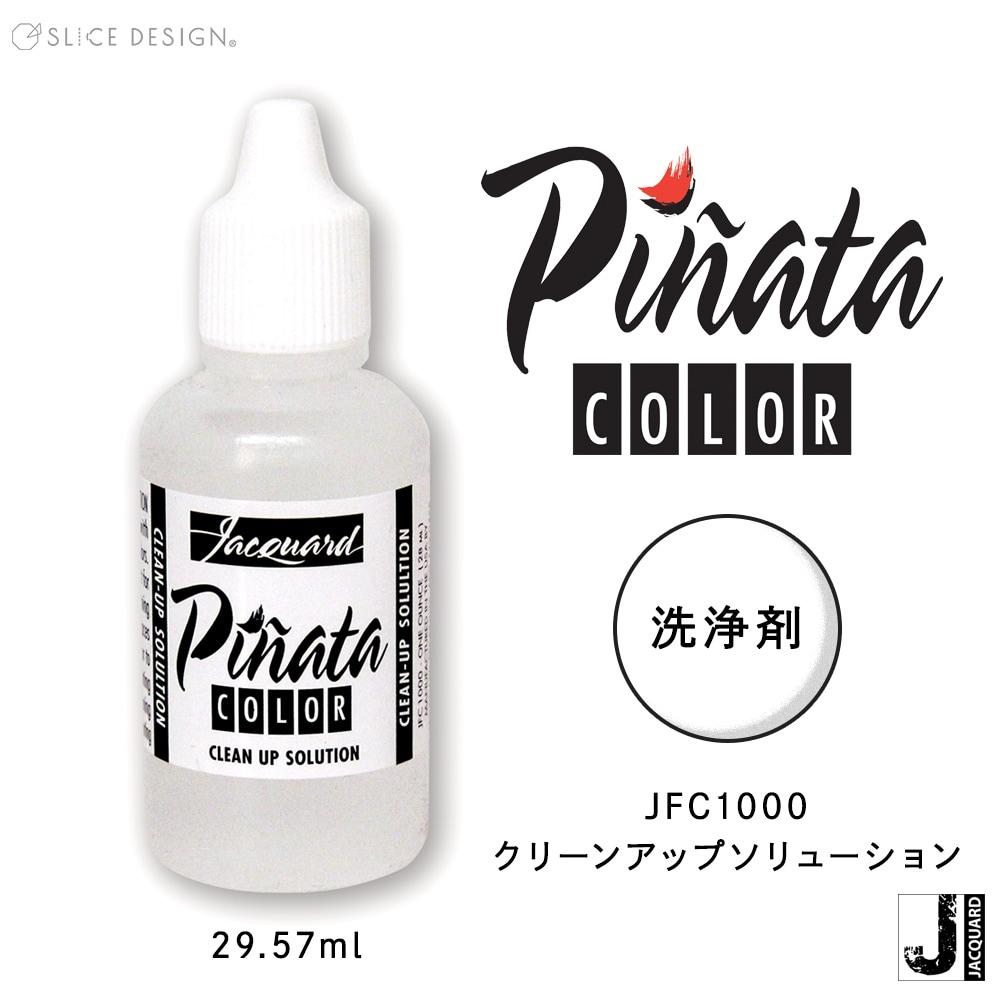 PINATA 1 OZ CLEAN - UP SOLUTION - ピニャータ クリーンアップソリューション(洗浄剤)1オンス(29.57ml) [宅配便配送] ■Pinata Alcohol Ink - ピニャータアルコールインク《Jacquard》