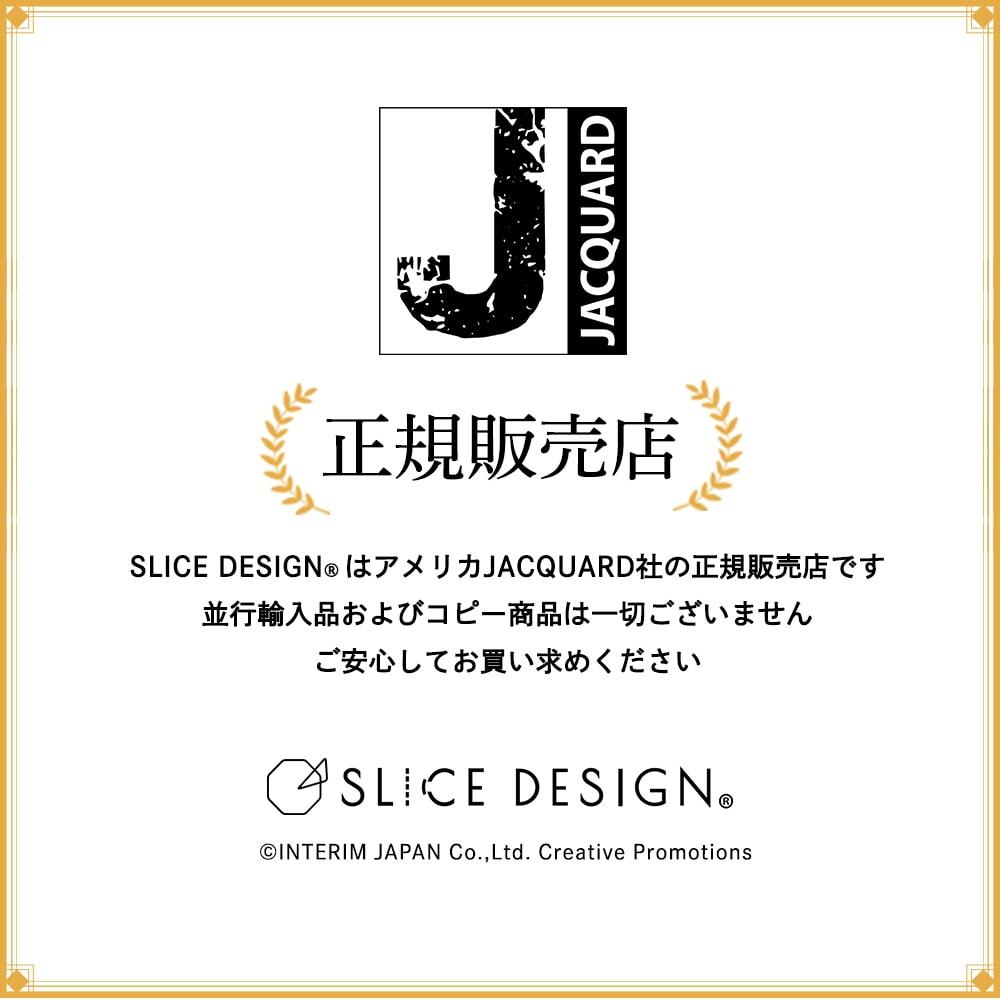 【限定】Rich Gold & Silver 4OZ set - ピニャータ アルコールインク リッチゴールド・シルバー 4OZセット [宅配便配送] ■Pinata Alcohol Ink - ピニャータアルコールインク《Jacquard》