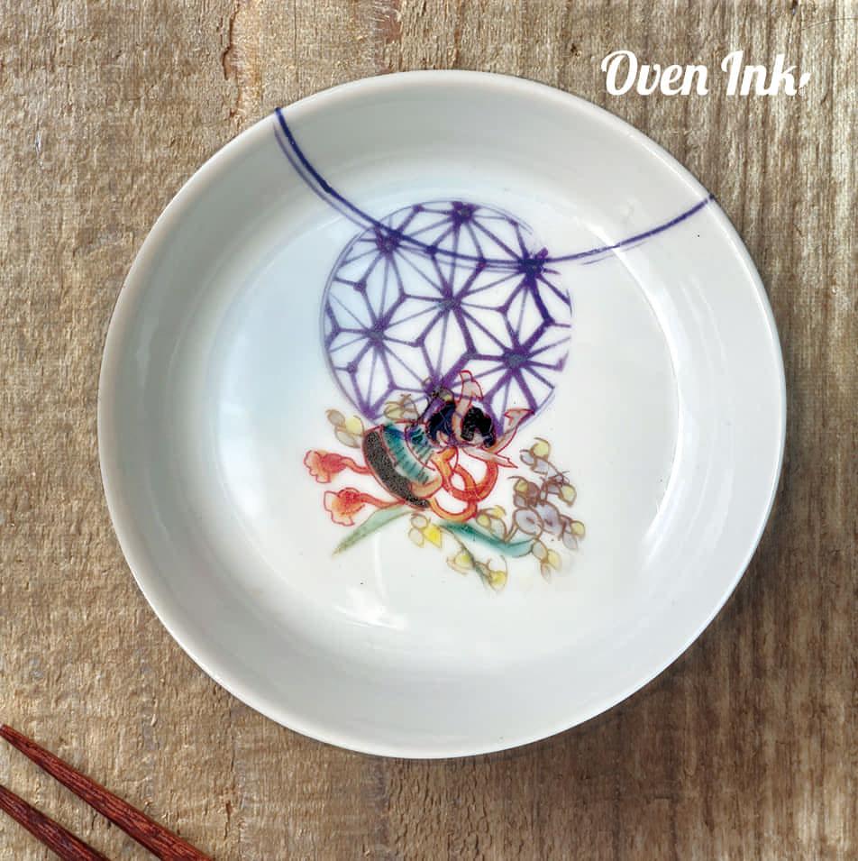 永寿嘉福  A4サイズ - Eijyukafuku [オーブンインクアートシート][ネコポス配送可] ■OVEN INK-オーブンインク(オーブンレンジ焼成用)
