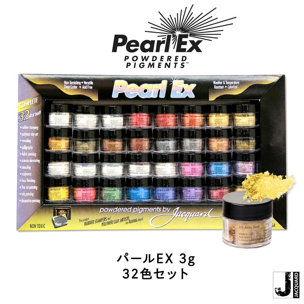 PEARL EX 32 COLOR SET(3g) - パールEX 3g 32色セット [宅配便配送] ■Pearl EX - パールEXパウダー《Jacquard》