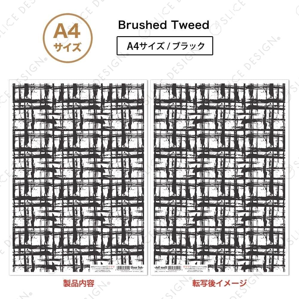 ブラッシュツイード 2色  A4サイズ - Brushed Tweed [オーブンインクアートシート][ネコポス配送可] ■OVEN INK-オーブンインク(オーブンレンジ焼成用)