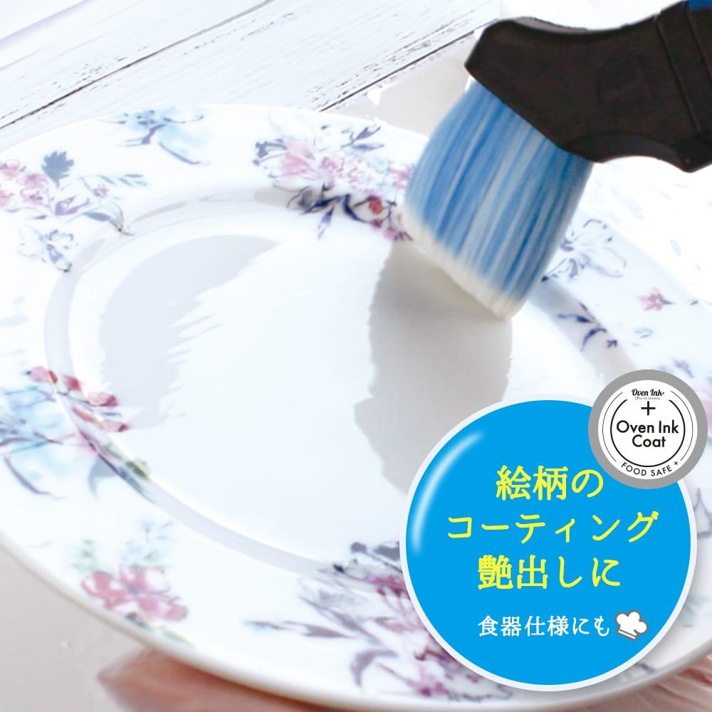 オーブンインクコートフードセーフプラス+50ml - OvenInk Coat FOOD SAFE Plus+ ■OVEN INK-オーブンインク(オーブンレンジ焼成用)