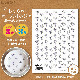 [ミクロ]ラベンダー - [micro]Lavender [オーブンインクアートシート][ネコポス配送可] ■OVEN INK-オーブンインク(オーブンレンジ焼成用)