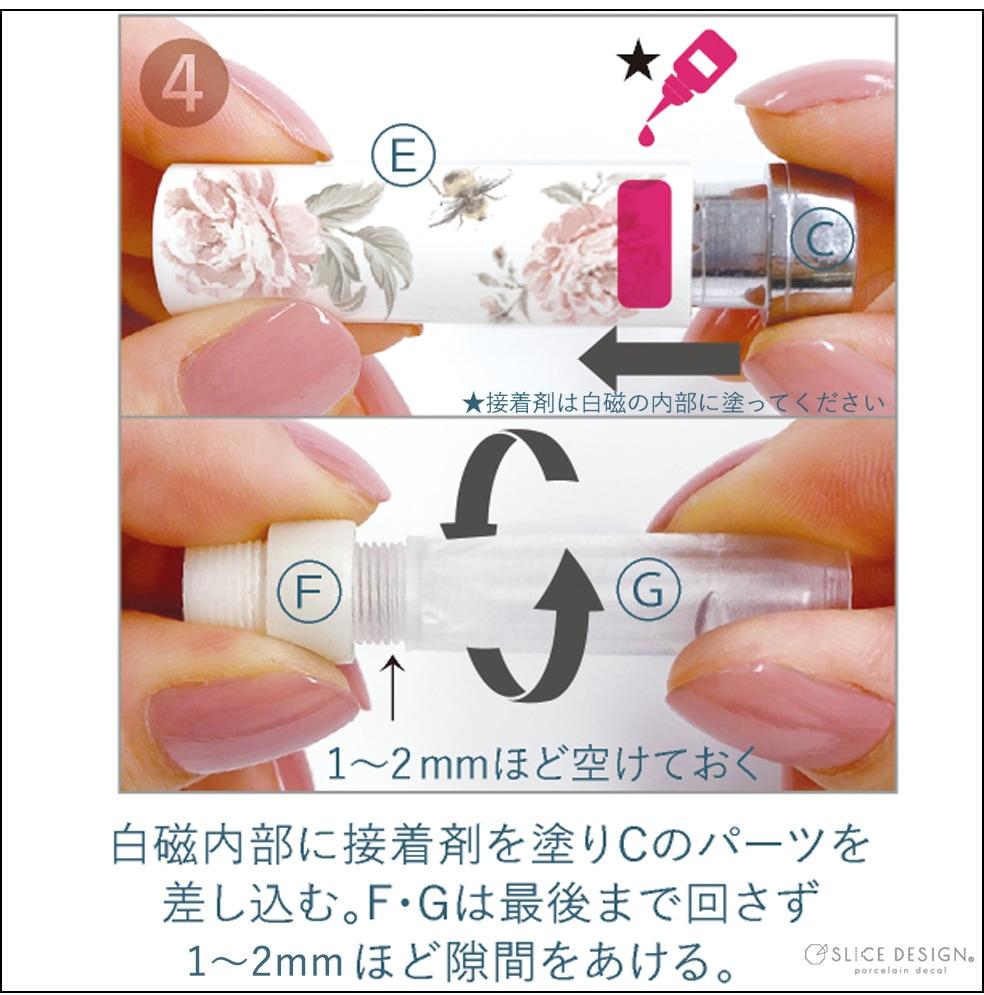 ポーセリンペン(3色)★おまとめ割引あり [4点までネコポス配送可能] [宅配便配送] ■白磁・ガラス