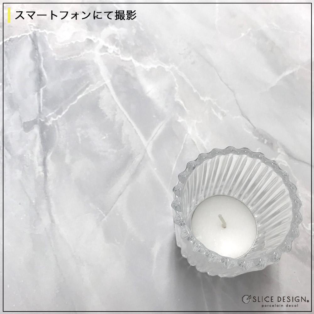 Marble Stones Screen(Grayish) - マーブルストーンスクリーン(グレイッシュ)[表面マット仕上げ] [宅配便配送]■Scene Screen Paper-シーンスクリーンペーパー