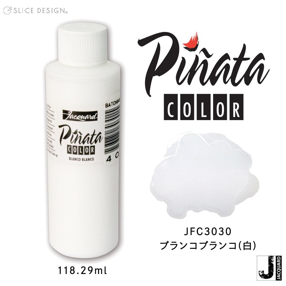 #030 BLANCO BLANCO -ブランコ ブランコ 4OZ(118.29ml)  [宅配便配送] ■Pinata Alcohol Ink - ピニャータアルコールインク《Jacquard》