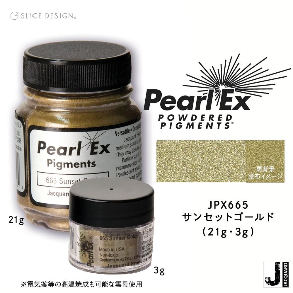 #665 Sunset Gold - サンセットゴールド (3g ・ 21g)  [宅配便配送] ■Pearl EX - パールEXパウダー《Jacquard》