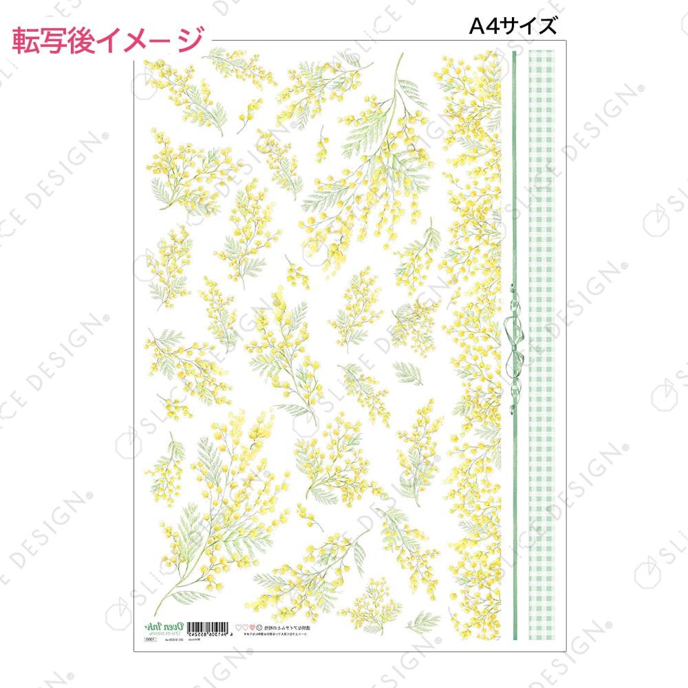 ミモザ  A4サイズ - Mimoza [オーブンインクアートシート][ネコポス配送可] ■OVEN INK-オーブンインク(オーブンレンジ焼成用)