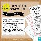 オリジナル文字オーダー A6サイズ - Oven Ink Made to Order [オーブンインクアートシート][ネコポス配送可] ■OVEN INKオーブンインク(オーブンレンジ焼成用)