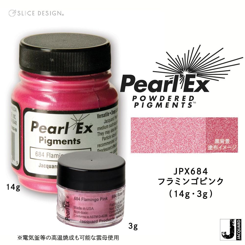 #684 Flamingo Pink - フラミンゴピンク (3g ・ 14g)  [宅配便配送] ■Pearl EX - パールEXパウダー《Jacquard》
