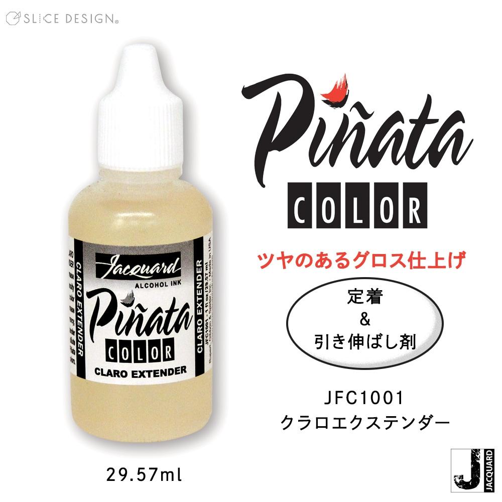 PINATA 1 OZ CLARO EXTENDER - ピニャータ クラロエクステンダー(定着剤) 1オンス(29.57ml) [宅配便配送] ■Pinata Alcohol Ink - ピニャータアルコールインク《Jacquard》