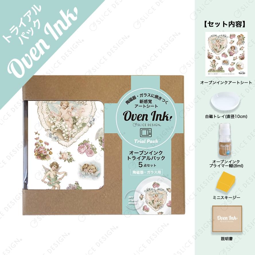 Oven Ink トライアルパック アンティークエンジェル -  Antique Angel [オーブンインク ][宅配便配送] ■OVEN INK-オーブンインク(オーブンレンジ焼成用)