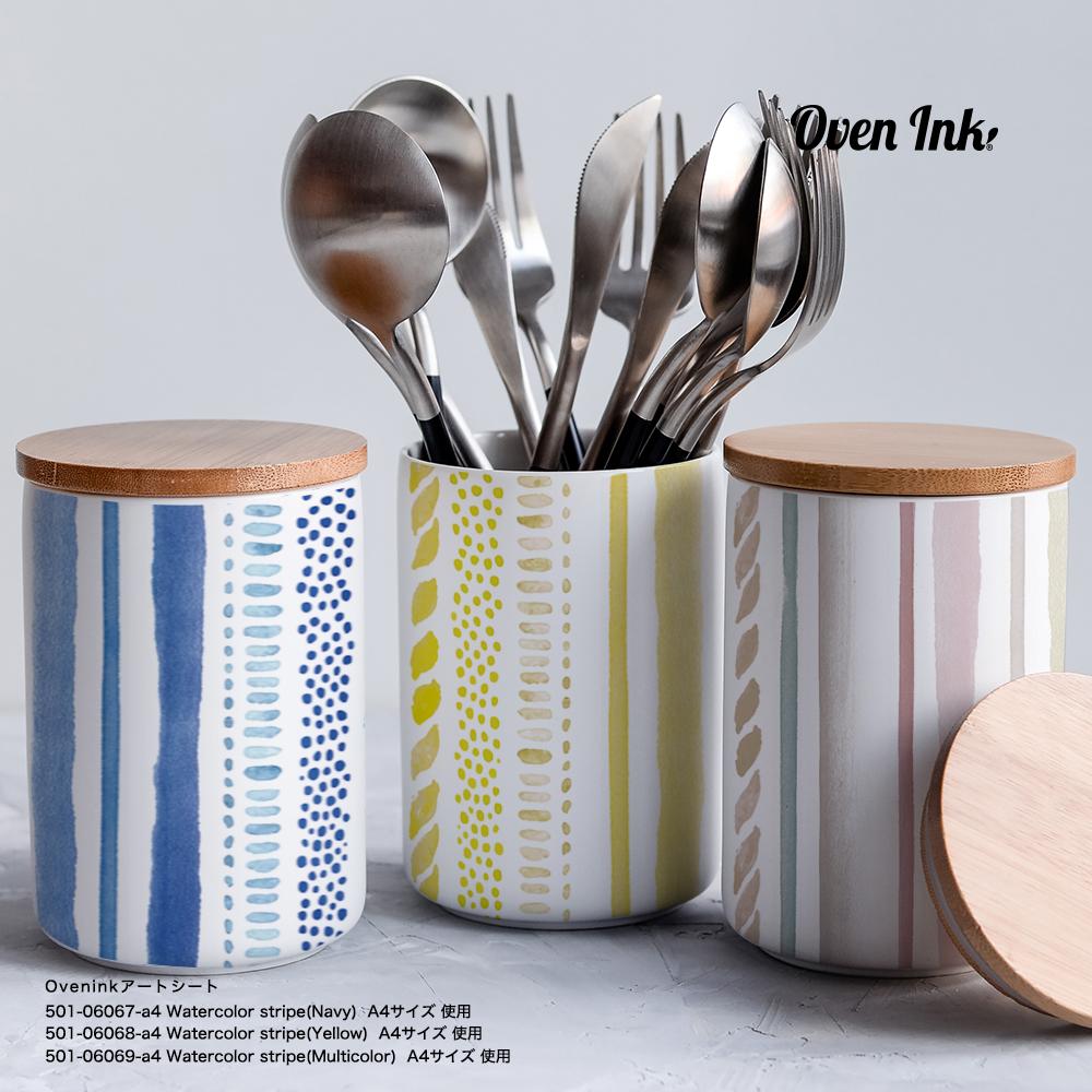 ウォーターカラーミックスストライプ 3色 A4サイズ - Watercolor Mix stripe[オーブンインクアートシート][ネコポス配送可] ■OVEN INK-オーブンインク(オーブンレンジ焼成用)