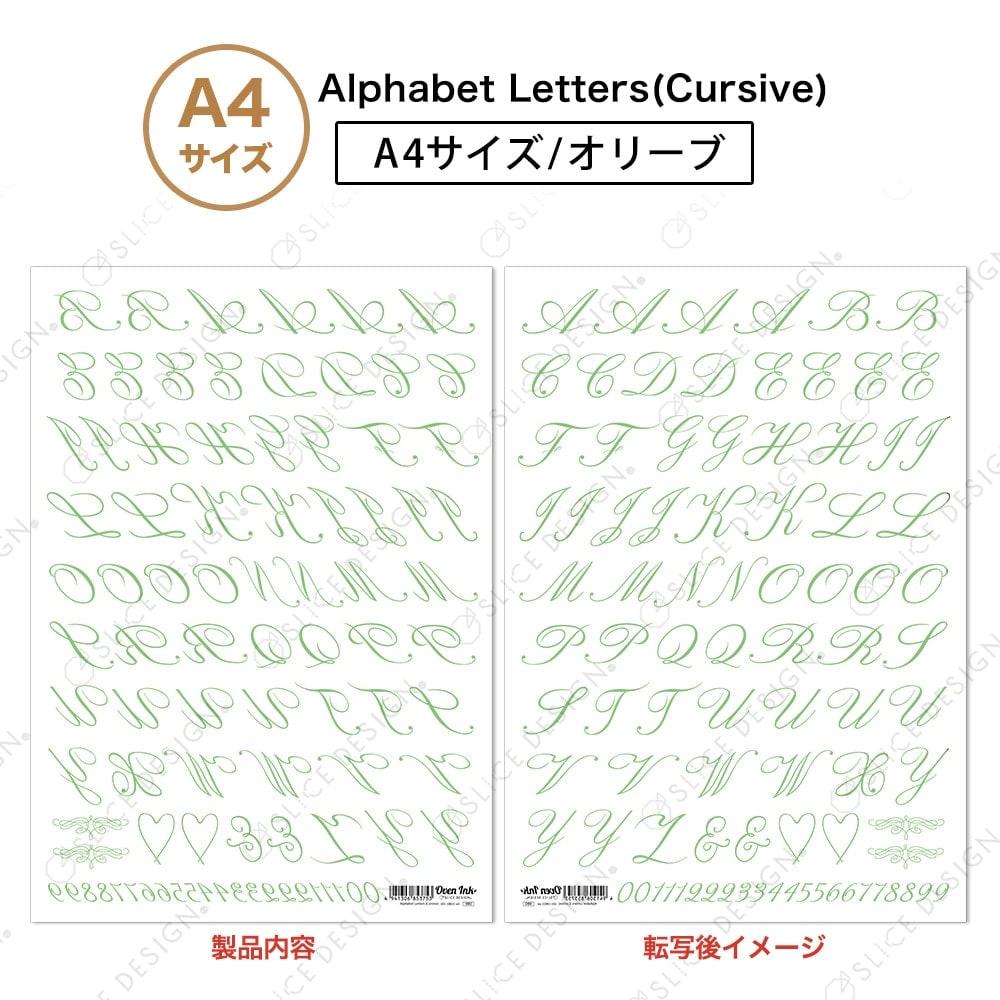 アルファベットレターズ(筆記体) A4/A5サイズ 4色- Alphabet Letters (Cursive)[オーブンインクアートシート][ネコポス配送可] ■OVEN INK-オーブンインク(オーブンレンジ焼成用)