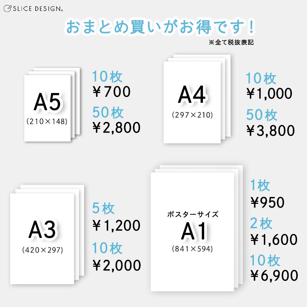 【A5サイズ(10枚・50枚)】 アート用合成紙 - Art Paper [ネコポス配送可]