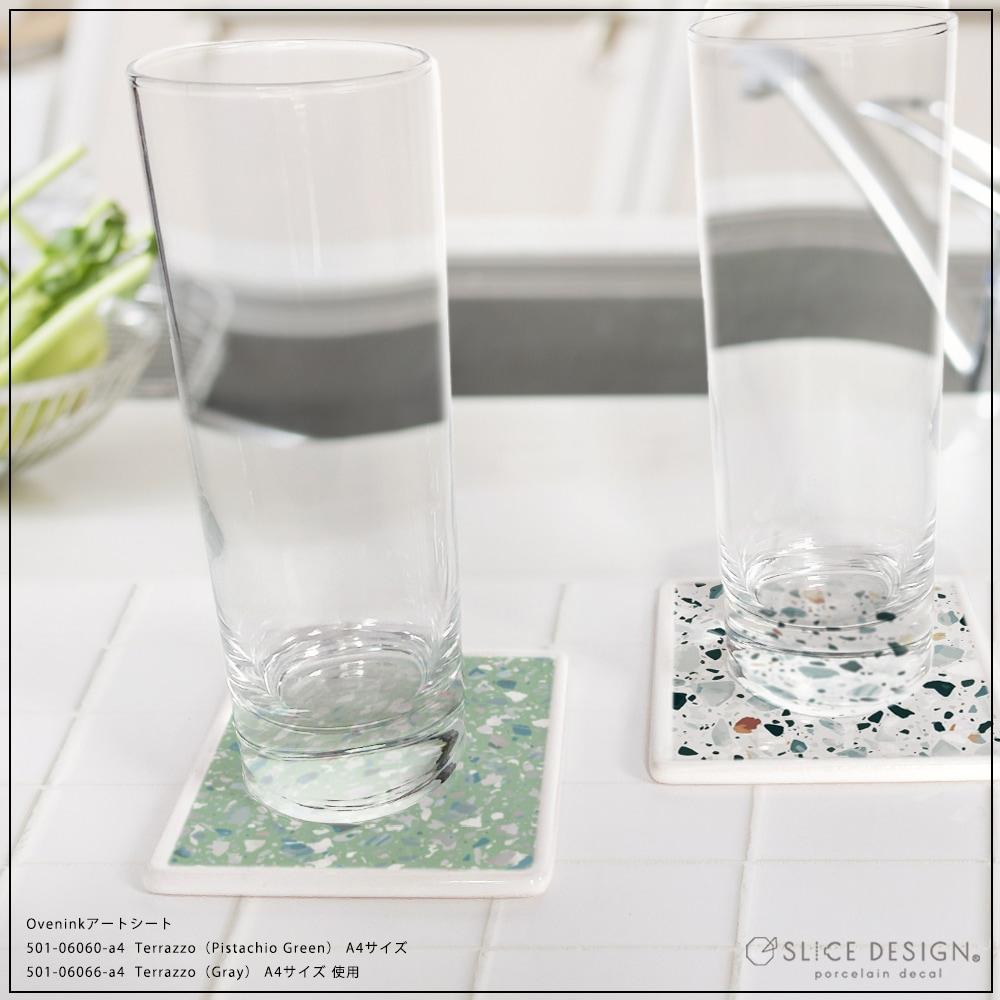 コースター [宅配便配送] ■白磁・ガラス