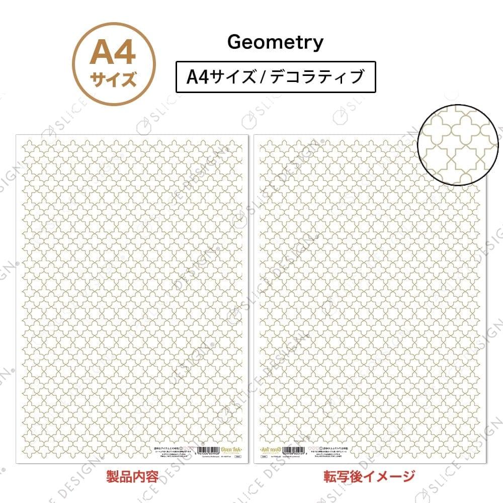 ジオメトリー 3種 A4サイズ - Geometry [オーブンインクアートシート][ネコポス配送可] ■OVEN INK-オーブンインク(オーブンレンジ焼成用)