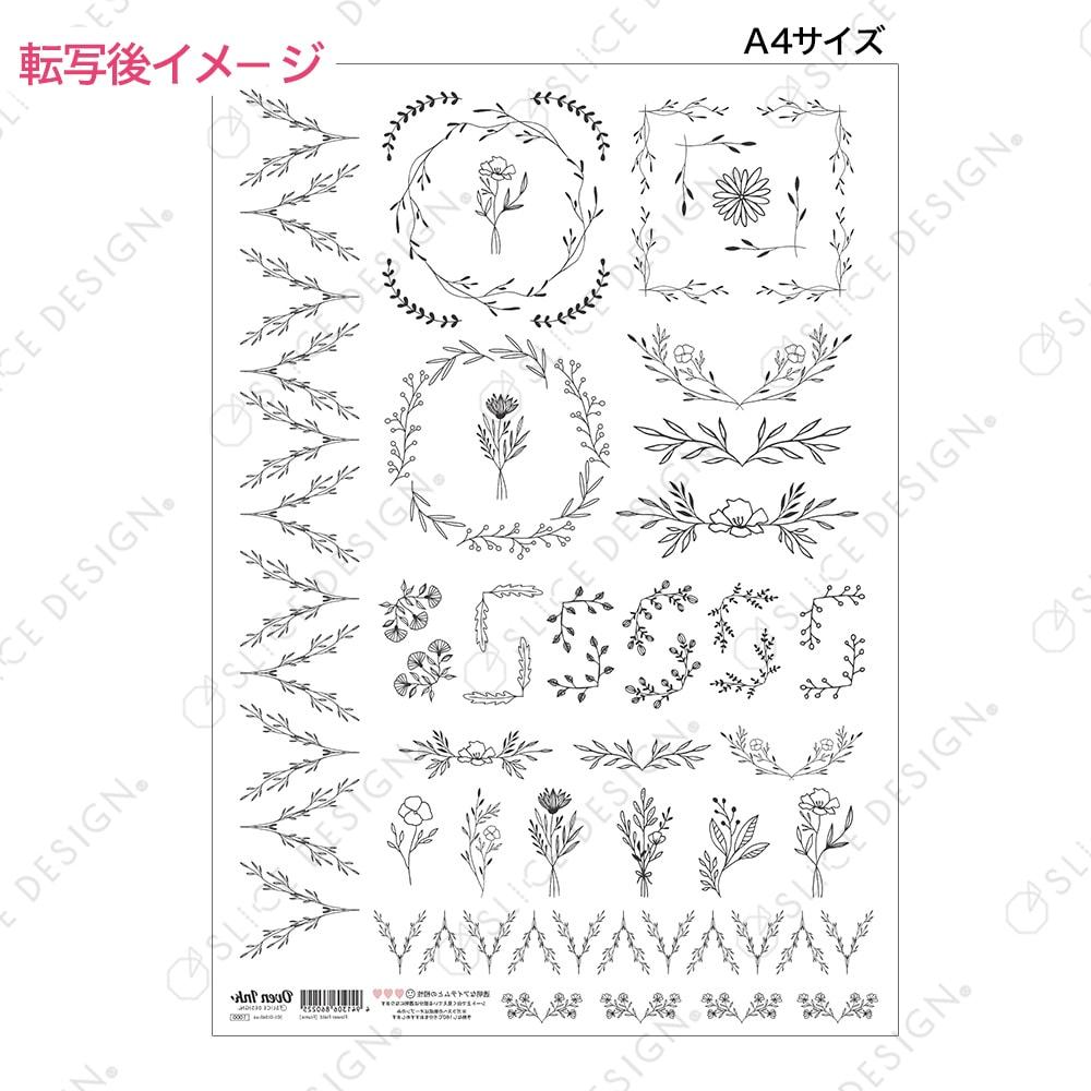フラワーフィールド[フレーム] A4サイズ - Flower Field[Frame][オーブンインクアートシート][ネコポス配送可] ■OVEN INK-オーブンインク(オーブンレンジ焼成用)