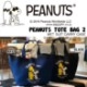【PEANUTS】ピーナッツ ウェットキャリーケース2 スヌーピー ウェットバッグ マリンスポーツ サーフィン トートバッグ