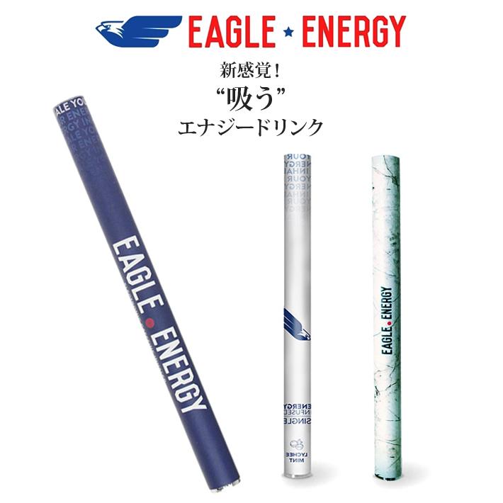 Eagle Energy  eagleenergy イーグルエナジー エナジードリンクフレーバー 吸引型エナジードリンク カロリーゼロ ニコチンゼロ 400回の吸引可能 エナジードリンク