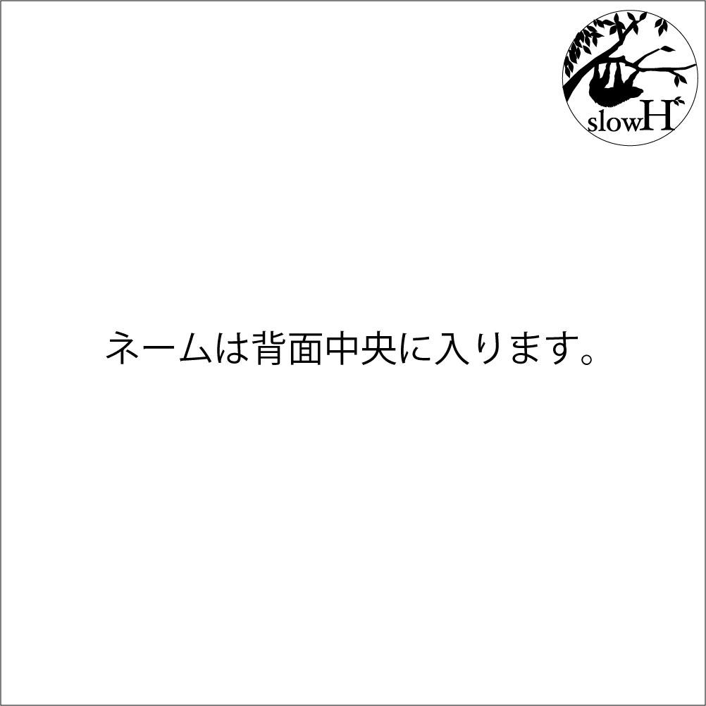 [slowH]Kamuy Lサイズ(鳥居)