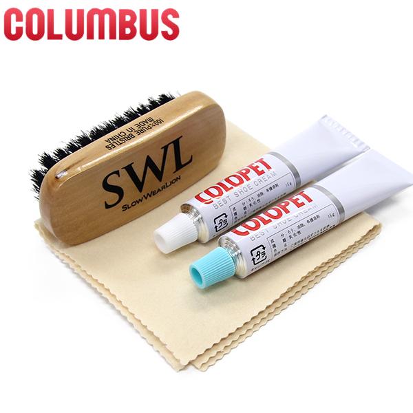COLUMBUS コロンブス製 ブーツのお手入れ4点セット ミニサイズ お手入れ