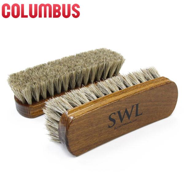 COLUMBUS×SWL オリジナルロゴ入り コロンブス製 ジャーマン馬毛靴ブラシ シューケア 革 手入れ