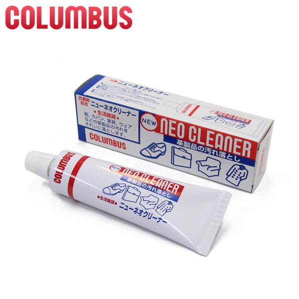 【COLUMBUS】 コロンブス製 NEW NEO CLEANER (ニューネオクリーナー) 抗菌クリーナー シューケア 革 手入れ
