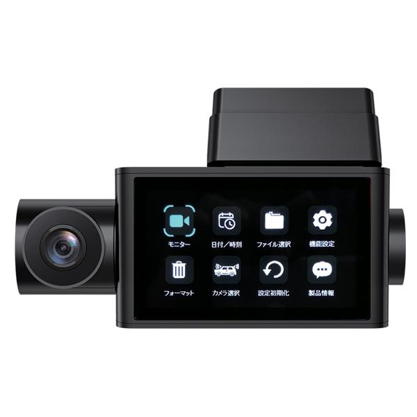 3カメラHORNETドライブレコーダー SDR300HSL