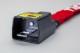 【新商品】加藤電機 HORNETメタルワイヤー式ハンドルロック LH-3SR