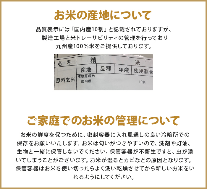 【即納】 米 5kg 送料無料 九州のお米 国内産 九州産米100% 精米 ブレンド米 コメ こめ おこめ