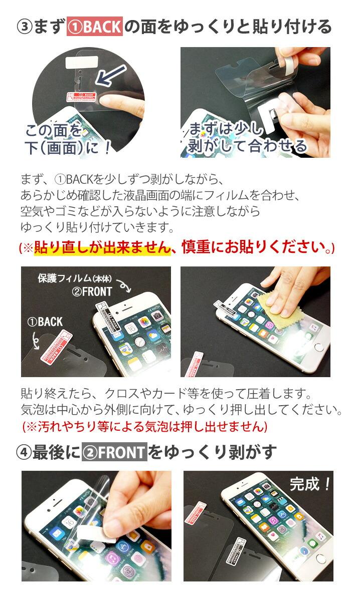 Xperia Z5 Premium SO-03H 液晶保護フィルム 1枚入り (液晶保護シート スマホ スマートフォン xperiaz5 premium so03h) 普通郵便発送 film-so03h-1